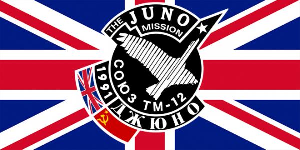 British Juno